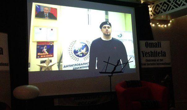 AGM President Alex Ionov