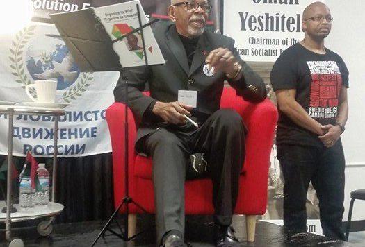 APSP Chairman Omali Yeshitela+
