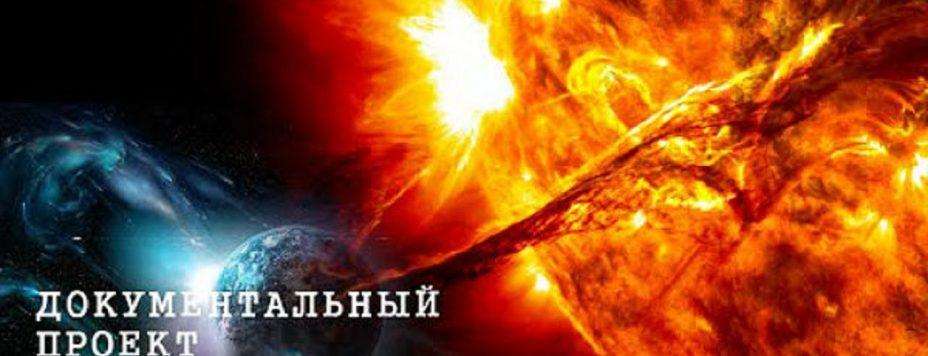 Александр Ионов принял участие в съемках документального спецпроекта «Плен» на Рен Тв
