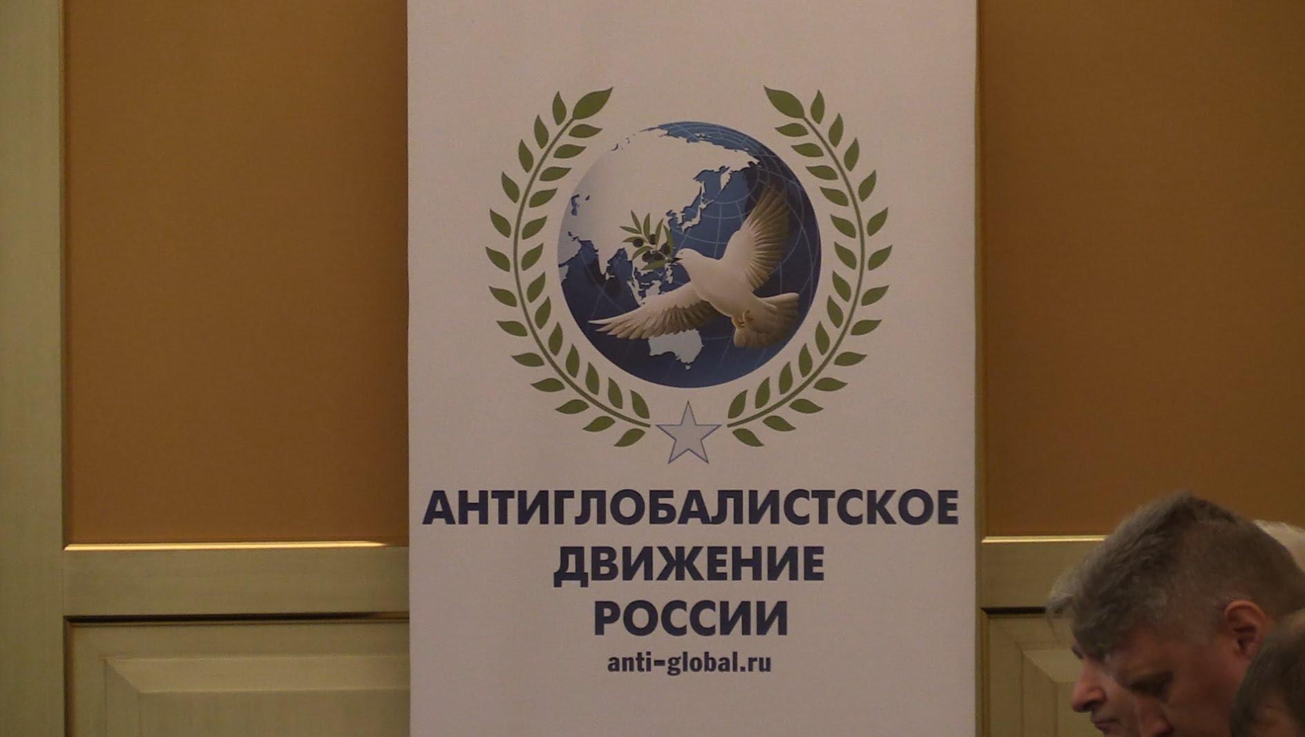 В Москве прошла вторая международная конференция  «Диалог наций. Право народов на самоопределение и построение многонационального мира»