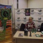 Светлана Никитинская