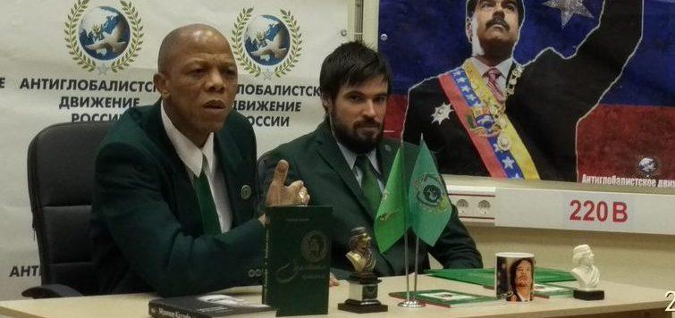 Ибрахим Барри и Володар Коганицкий